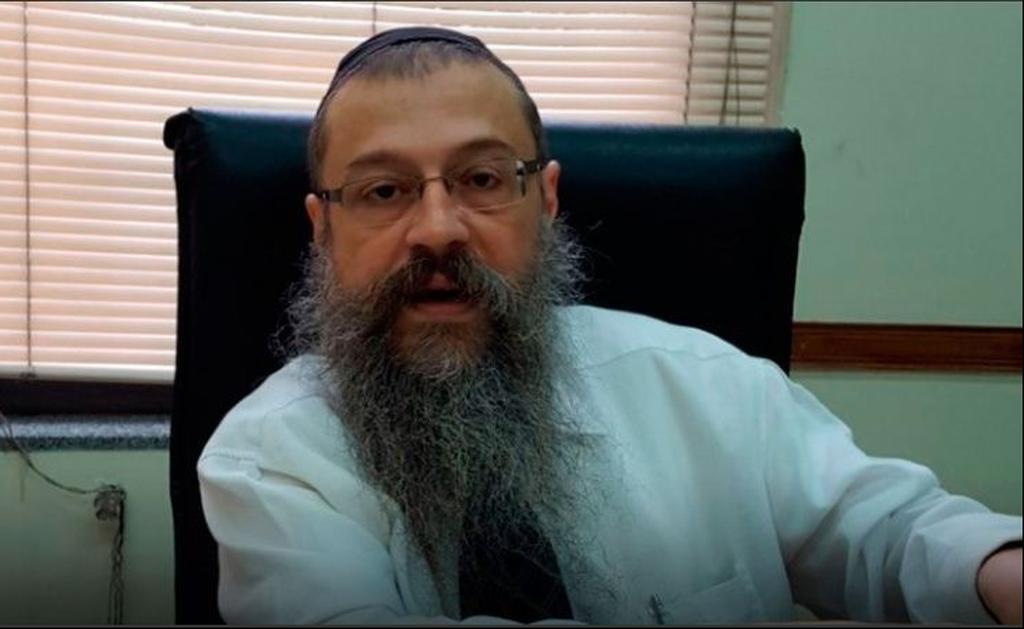 El rabino atacado en Rosario