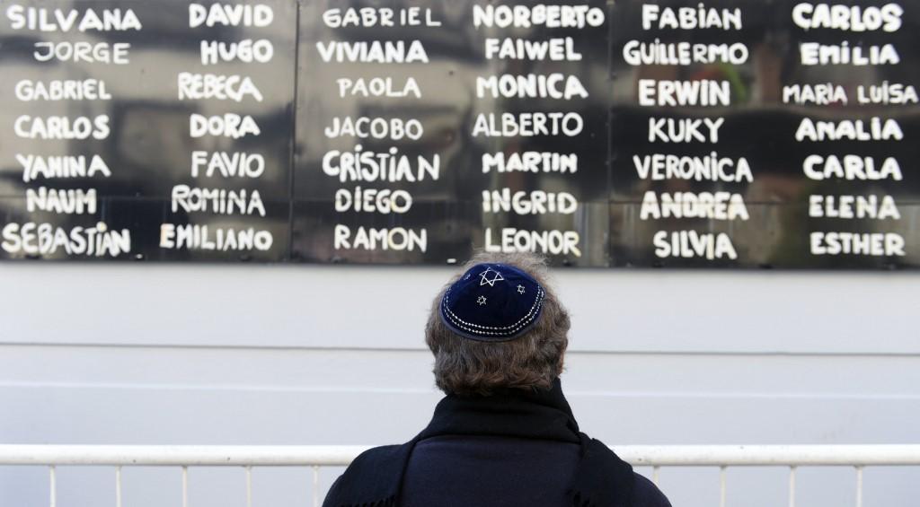 Homenaje a las victimas del atentado a la AMIA