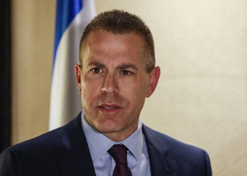 Ministro de Seguridad, Gilad Erdan