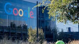Googleplex en Menlo Park, California
