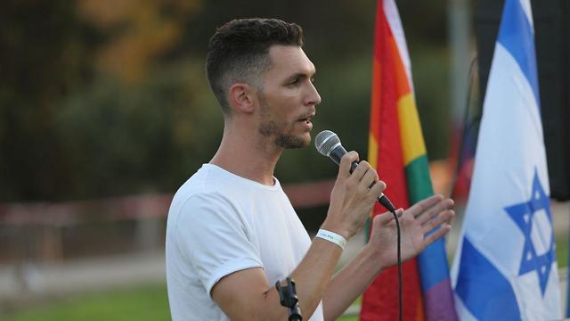 Marcha Orgullo Beit Shemesh