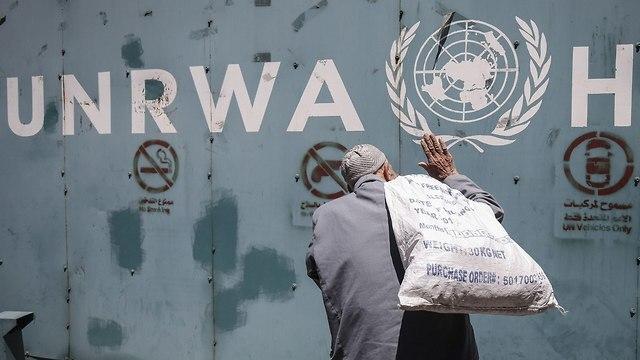 UNRWA en la Franja de Gaza