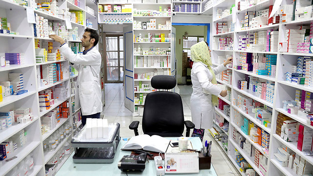 Farmacia Irán