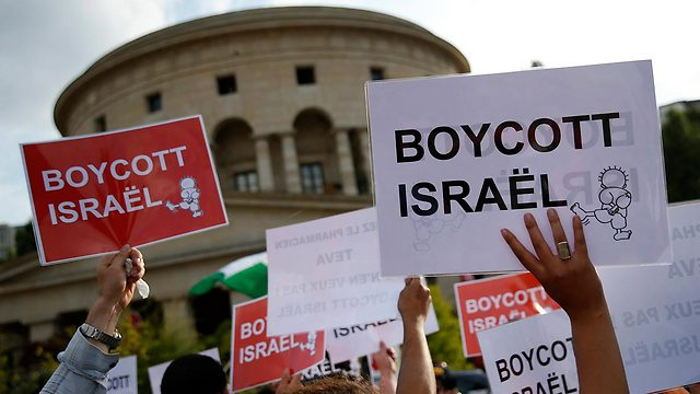 Manifestación del BDS contra Israel