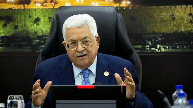 """""""No conducirá a la paz y la estabilidad"""""""