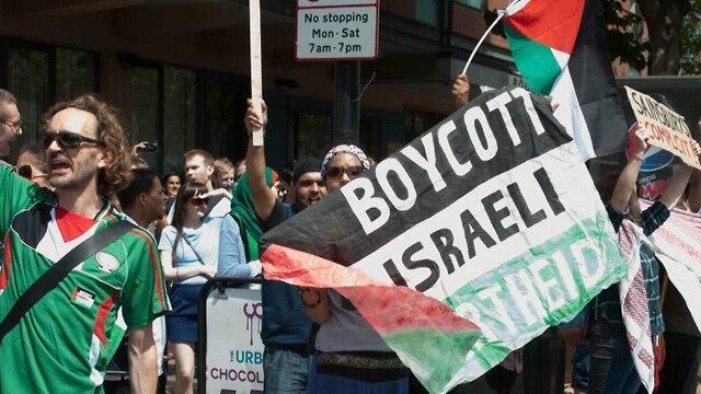 Protesta BDS
