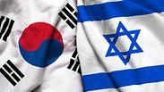 Acuerdo de libre comercio con Corea del Sur