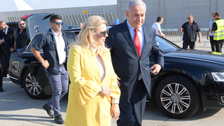 Sara Netanyahu se enfureció con el capitán de la aeronave