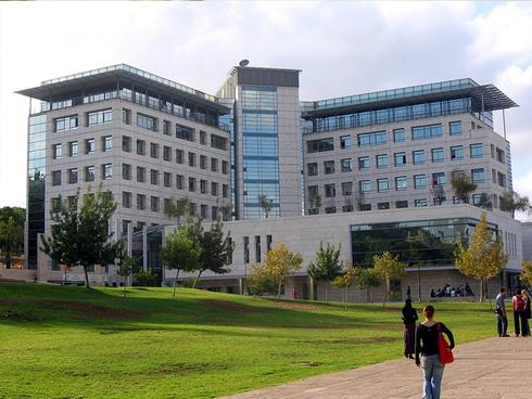 Technion - Instituto Tecnológico de Israel