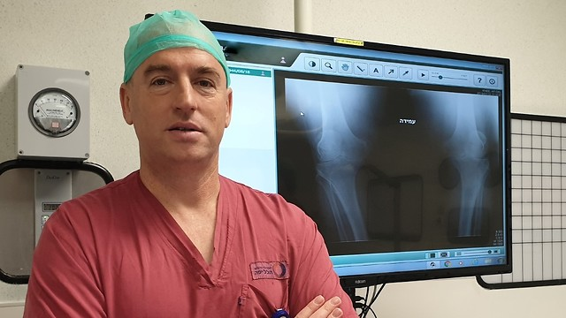 Brazo quirúrgico.