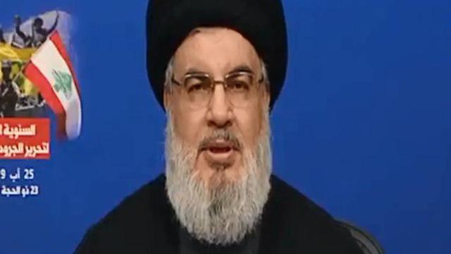 Líder de Hezbollah Hassan Nasrallah