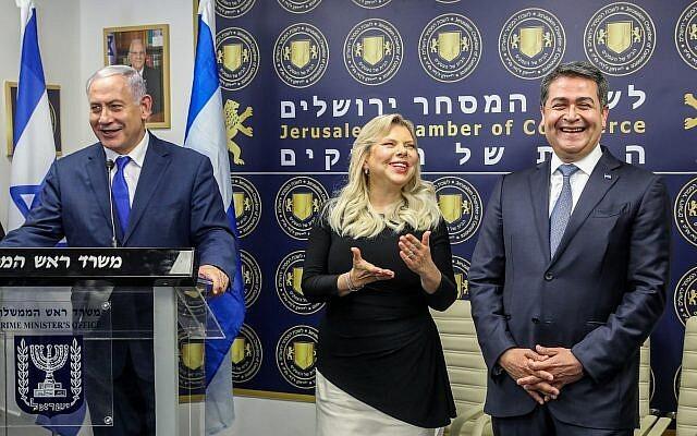 Benjamín Netanyahu y Juan Orlando Hernández.
