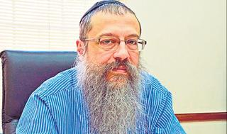 Shlomo Tawil