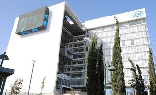 Nuevo centro de desarrollo en Petah Tikva