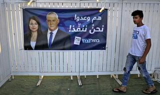Partidarios árabes del partido de oposición Kajol Laban, asisten a una reunión de campaña electoral en la ciudad de Shefa-'Amr en el norte de Israel