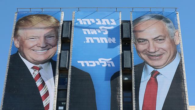 Póster del Likud