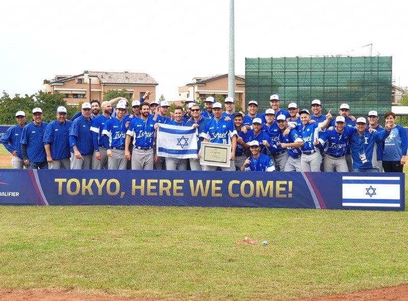 La selección israelí de béisbol se clasificó para los Juegos Olímpicos Tokio 2020