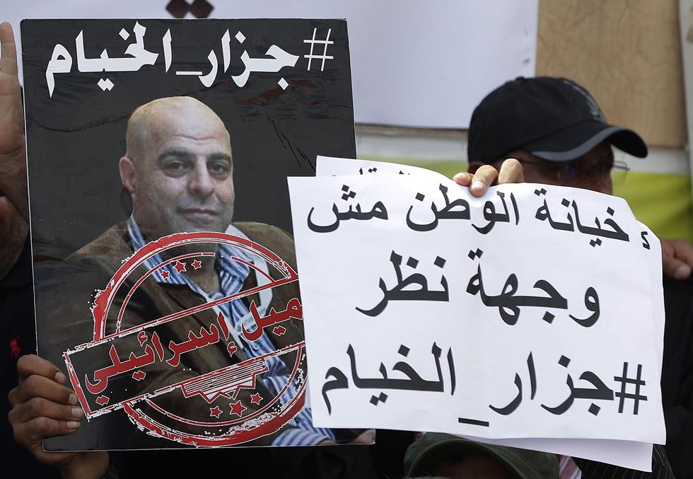 Protestas en el Líbano contra la llegada de Al Fajury al Líbano