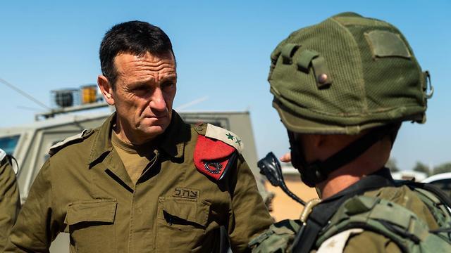 Hertzi Halevi, comandante del Mando Sur de las FDI