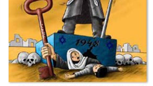 Dibujo incluido en el informe contra los movimientos BDS