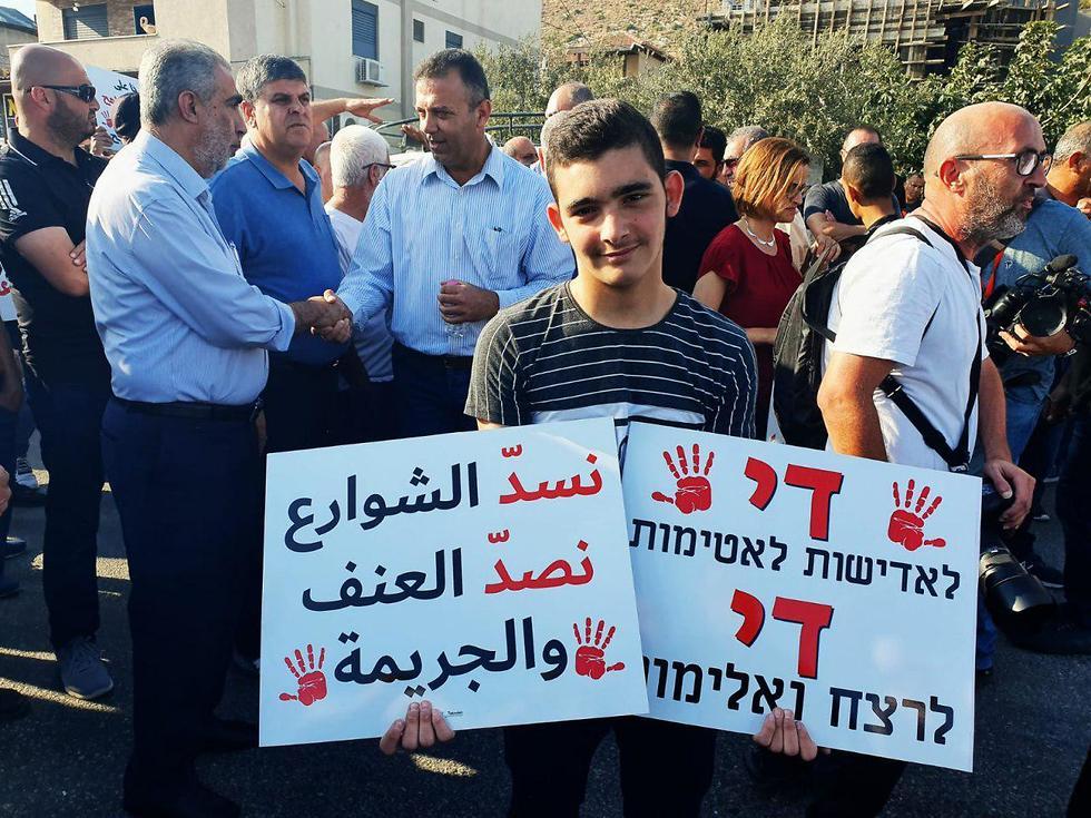 manifestación árabe