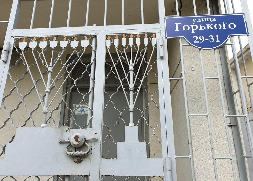 La puerta cerrada de la única sinagoga activa de Tiraspol, Transnistria