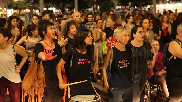 Manifestación contra la violencia de género en Tel Aviv