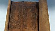 La Torá conservada en Rodas