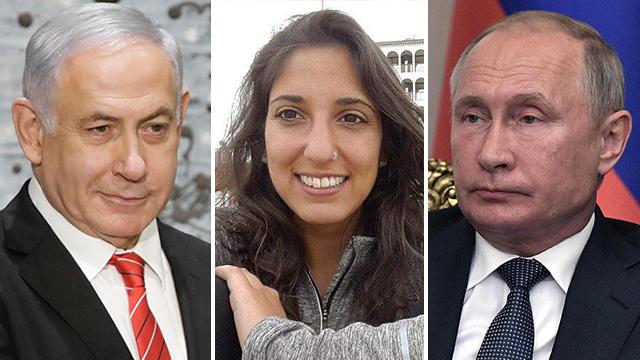 Netanyahu pedirá a Putin que le otorgue clemencia a Naama Issachson