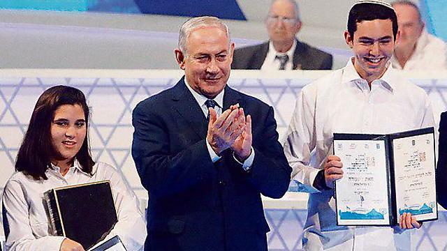 Los finalistas del concurso premiados por Benjamín Netanyahu