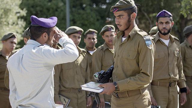 Los soldados beduinos juran en las FDI