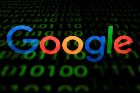 Un procesador de Google logró realizar una cuenta de 10.000 años en tres minutos