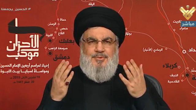 El líder de Hezbollah, Hassan Nasrallah