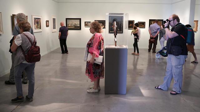 Museo Israelí