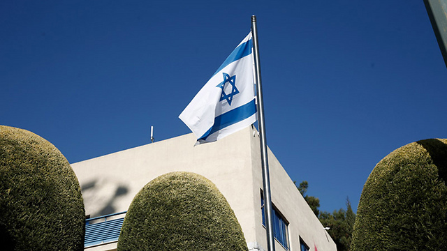A embaixada israelense na Grécia, uma das sedes diplomáticas fechada