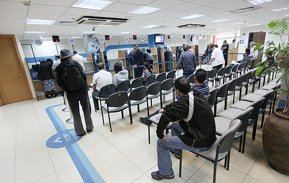 Oficinas de Seguridad Social en Tel Aviv