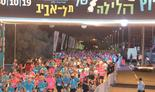 Carrera Tel Aviv-Jaffa