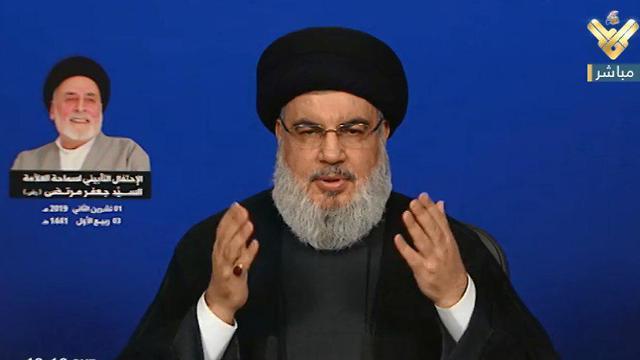 El líder de Hezbollah, Hassan Nasrallah, pronuncia un discurso televisado desde su escondite, el 1 de noviembre de 2019
