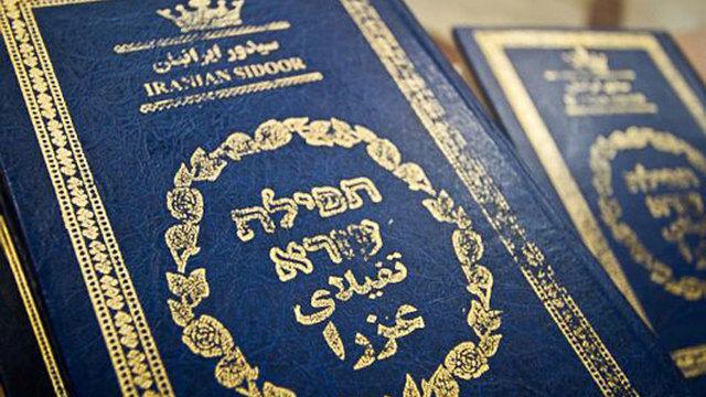No es fácil importar libros religiosos a Irán