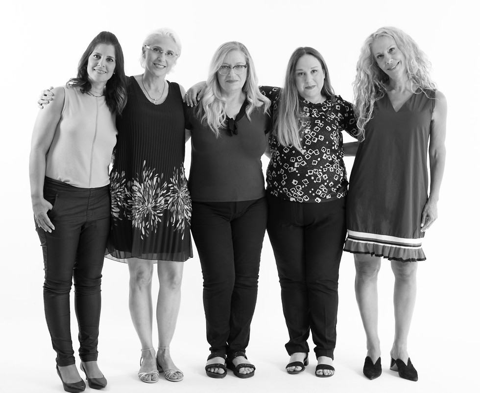 Iardena Neemán, Batsheva Alkobi, Java Laufer, Sharon Kafzider, Ravit Avanón.