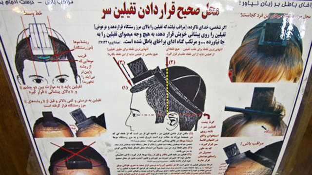 Instrucciones en persa para la colocación de tefilín