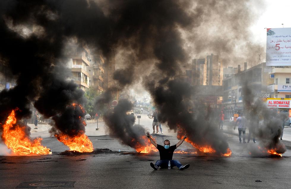 Protesta Líbano
