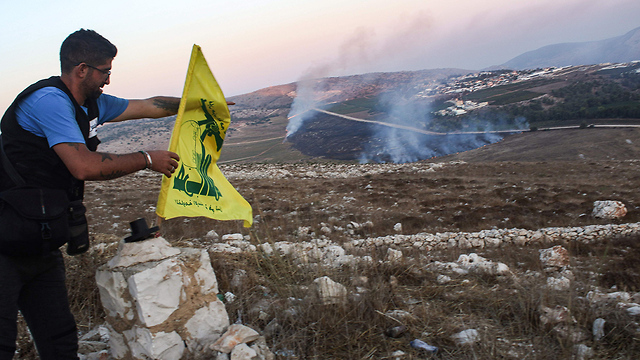 Bandera Hezbollah Líbano