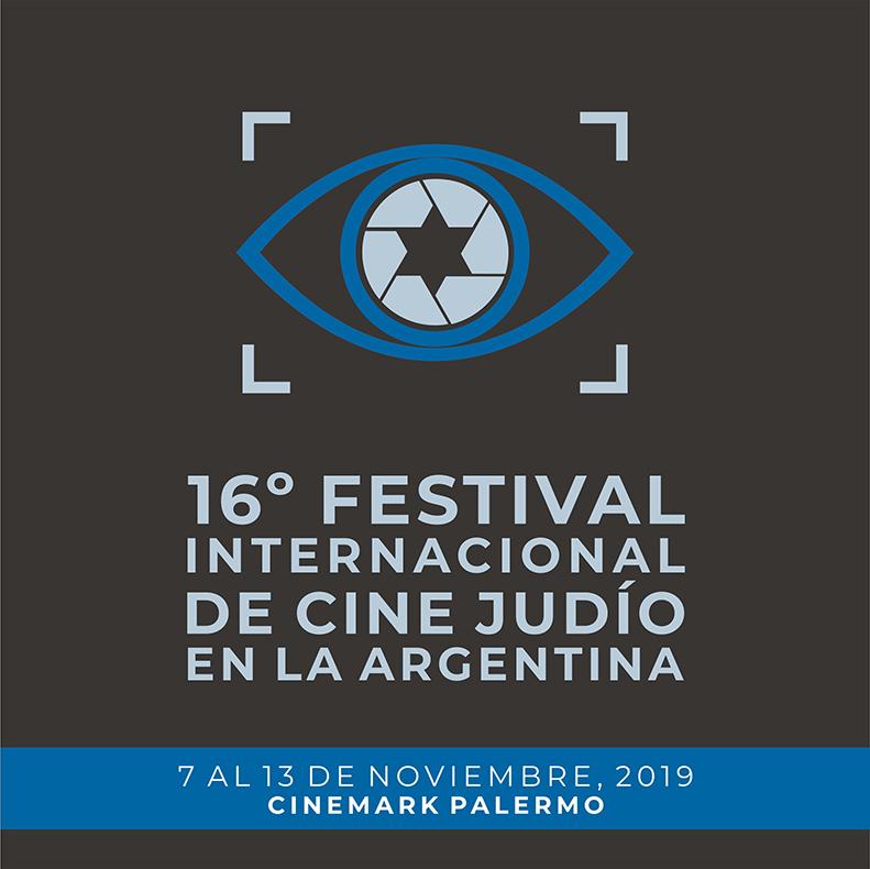 festival cine judio