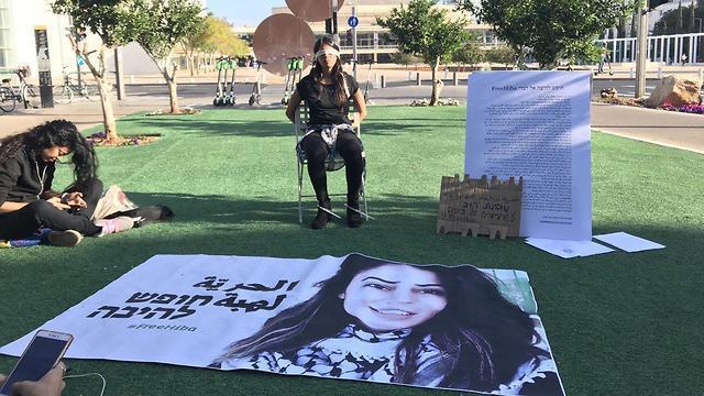 Manifestantes reclamaron la liberación de Heba Al-Lebadi en Tel Aviv