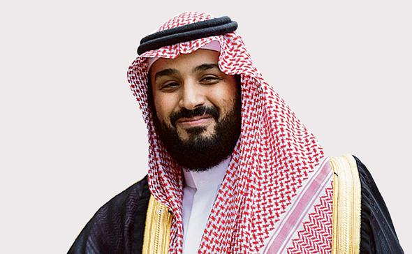 príncipe saudí Mohammed bin Salman