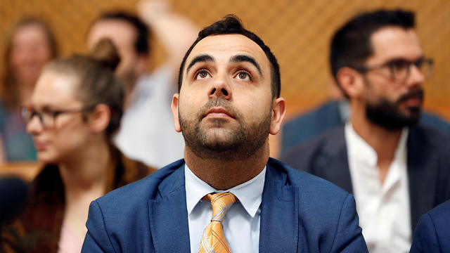 Omar Shakir en una corte de Jerusalem