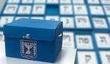 ¿Se celebrarán elecciones directas en Israel?