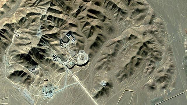 Imagen satelital de la planta nuclear de Fordo