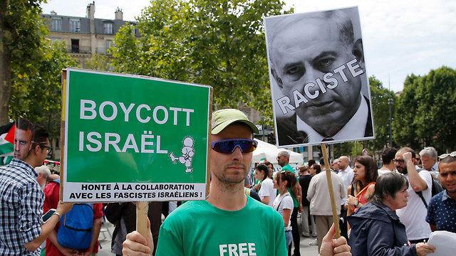 Una manifestación en París en favor del boicot a Israel